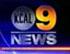 KCAL9 News / Lisa's It List feature on VelaShape (tm)